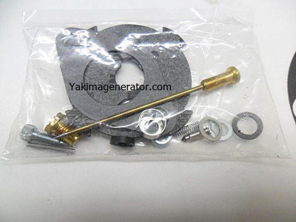 Onan Carb Kit 141-0747 NH series generators, zenith