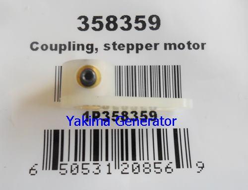 Kohler stepper motor coupling 358359
